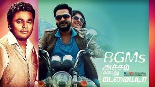 Gambar cover Achcham Yenbadhu Madamaiyada BGMs | Jukebox | IndianMovieBGMs