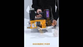 휴대용 핸디형 재봉틀 공업용 밀봉 씰링 포대 포장 마대…