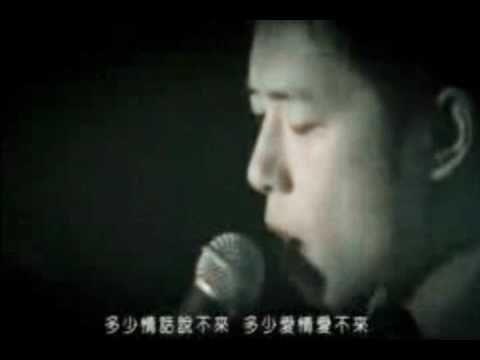 beyond--情人(國語) - YouTube