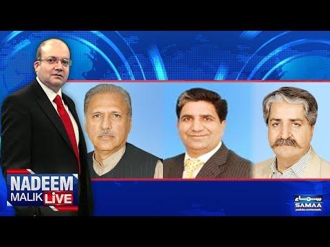 Nadeem Malik Live   SAMAA TV   14 March 2018