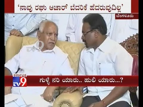 Yeddyurappa Visits KP Nanjundi''s House, Ahead of Joining BJP