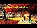 Meri jaan --New haryanvi whatsapp status By editing Deepak 😙😎 Whatsapp Status Video Download Free