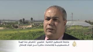 الاحتلال يستبيح حرم جامعة فلسطين التقنية
