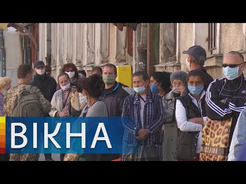 Сотни людей на Закарпатье штурмуют банки - причины   Вікна-Новини