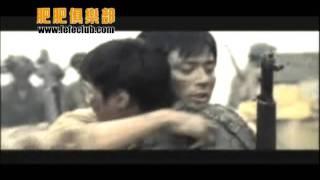 韓國電影 - 太極旗-태극기 (配樂重編)