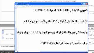 شرح التسجيل في منتدى فوركس مصر