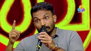 മാരക മിമിക്രി കോംപെറ്റിഷൻ... | Comedy Utsavam | Viral Cuts