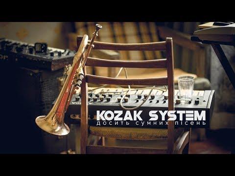 KOZAK SYSTEM - Досить сумних пісень (official Video)