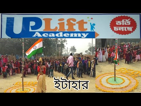 ITAHAR UPLIFT ACADEMY 26 JANUARY REPUBLIC DAY