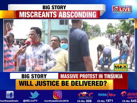 Assam: Massive protests