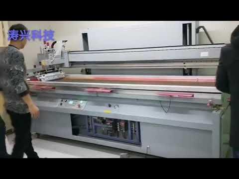 Yoga mat/traffic sign screen printing machine