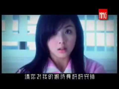 Kristy Zhang (Chinese name: 张涵韵 Zhang Han Yun) a singer from mainland China