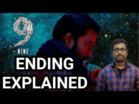 9 (Nine) Malayalam Movie  Ending Explained | M4 Mollywood | Jobin James