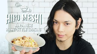 "#24 How To Cook ""FRIED RICE"" Japanese Home-Style Cooking / Hiro Mizushima(水嶋ヒロ)"