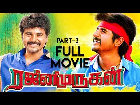 Rajini Murugan Movie (Part 3) | Sivakarthikeyan, Keerthy Suresh