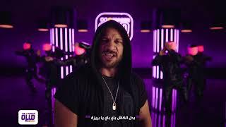 زمن النو كاش، الزمن ده زمن ميزة - أحمد مكي