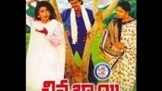 Chinnabbayi - Full Length Telugu Movie - Venkatesh - Ramya Krishna - Ravali - 02
