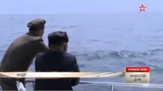 Ким Чен Ын казнил главу Генштаба народной армии