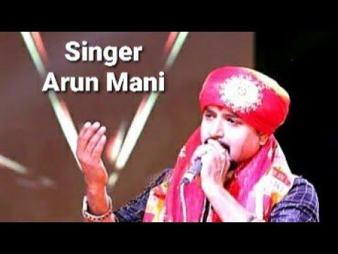 Shri ram janki lakha song perform by arun...