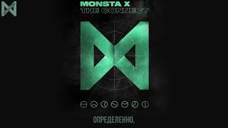 Скачать RUS SUB 26 03 2018 MONSTA X Lost In The Dream
