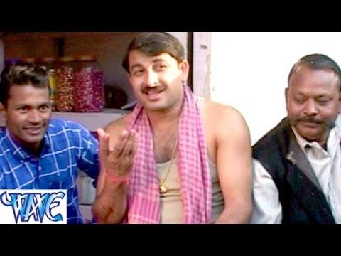 Tuntun Ke Bhauji || टुनटुन के भौजी आवत होइहे || Mobile Wali || Bhojpuri Hot Songs 2015 new