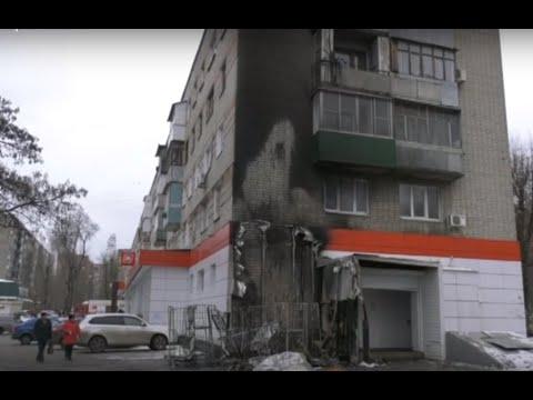 """В Воронеже горел """"Магнит"""""""