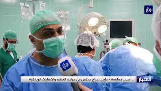 اجراء عملية نوعية في مستشفى جمعية الاتحاد العربي النسائي في نابلس - (23-4-2018)