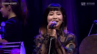 """경기방방콕콕 예술방송국 #46 """"리듬 오브 코리아"""" 진…"""