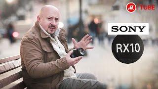 Видеообзор фотоаппарата Sony DSC-RX10 с экспертом М.Видео(Sony RX10 универсальная гибридная камера с универсальным объективом, нацеленная на путешественников. Подробн..., 2015-05-28T09:04:46.000Z)