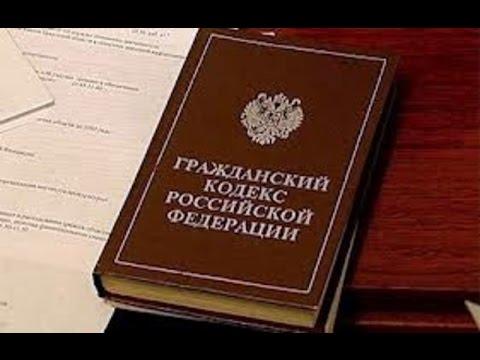 Конституция Российской Федерации (принята на всенародном