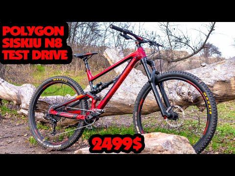 ДОСТУПНЫЙ ДВУХПОДВЕС ЗА 2499$ POLYGON SISKIU N8 (TEST DRIVE)