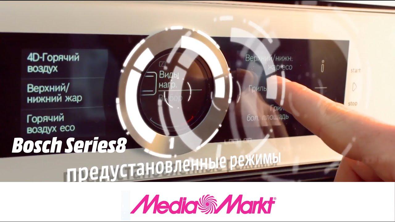 media markt hbg