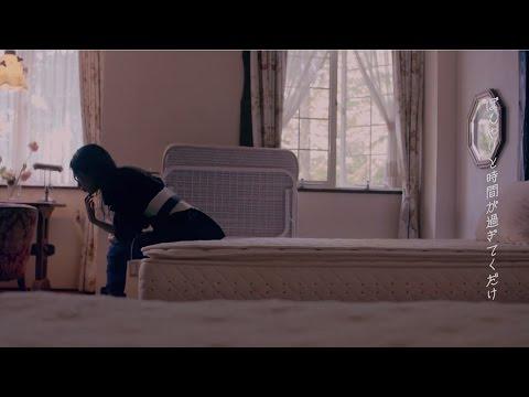 加藤ミリヤ 『幻』Music Video