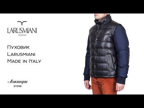 Мужская куртка-пуховик от итальянского бренда одежды Larusmiani: ID 76110