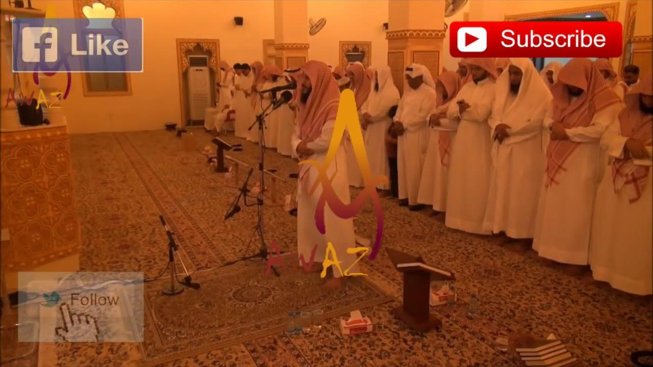 Best Quran Recitation Emotional Recitation amazing crying Surah Al Imran by Abdur Rahman Al Ossi