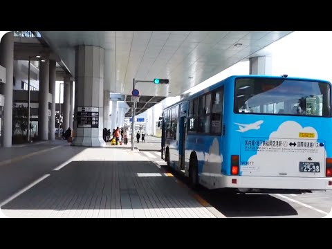 【Feel Fukuoka Japan】From Fukuoka Airport to Hakata Station Step.1 / 日本語字幕