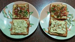 Bread Pizza Recipe | Quick and Easy Bread Pizza  | Engineer