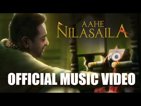 Aahe Nilasaila (Full Video) || Pallavi Das | Krishna Beura | Latest Odia Song 2016