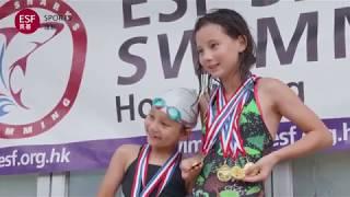ESF Sports Video (full version)