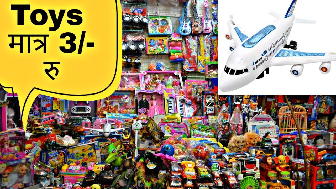 wholesale/retail cheapest toy's market baby toy's sader bazar delhi