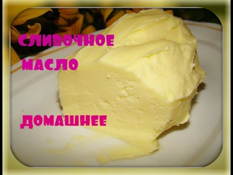 Белебеевский молочный комбинат 24