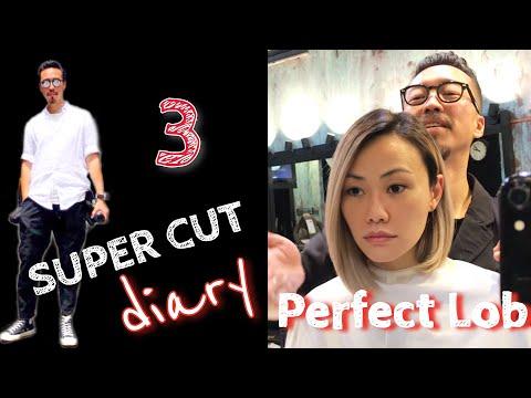 Super Cut #3 - How To Cut Perfect Lob
