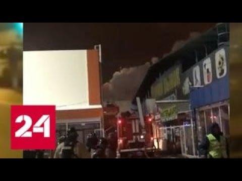 """Очевидцы сняли на видео пожар на рынке """"Садовод"""" - Россия 24"""
