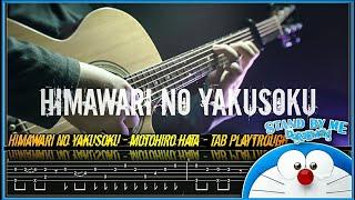 Doraemon - Himawari no Yakusoku - GUITAR TAB PLAYTROUGH