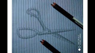 Optical Illusion: 3D Trick art on line paper- drawing scissors