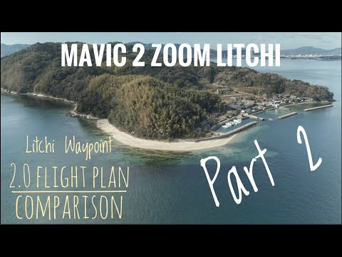 mavic-2-litchi-waypoints-2.0-flight-plan-comparison-part-2