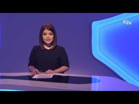 Híradó 2019. július 23. – Erdélyi Magyar Televízió