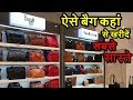 FANCY | CHEAP LADIES BAGS WHOLESALE MARKET | LADIES  HANDBAGS,SIDE BAGS | urban hill