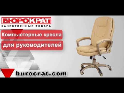 Компьютерные кресла и офисные стулья