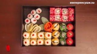 """Доставка японской кухни на дом  """"Империя суши""""."""